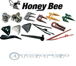 Детали для жаток Honey Bee