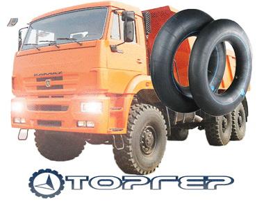 Камеры для шин грузовых автомобилей