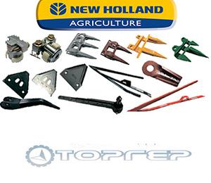 Детали для New Holland / Нью Холанд